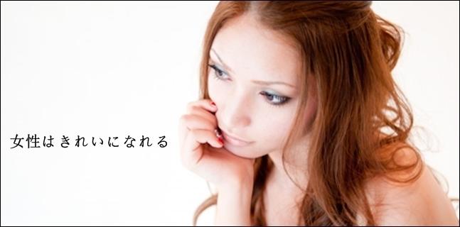 スキンケア3.jpg